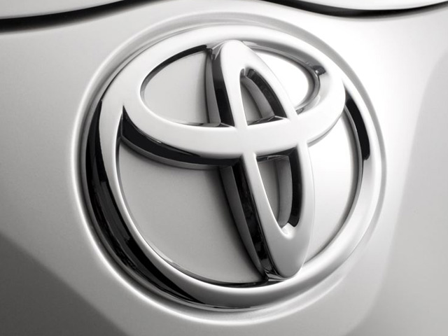 Toyota Car Spares and Accessories in Uganda